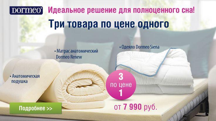 Три продукта для лучшего ночного сна