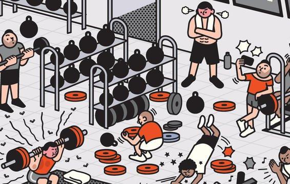 Техника безопасности в спортивном зале