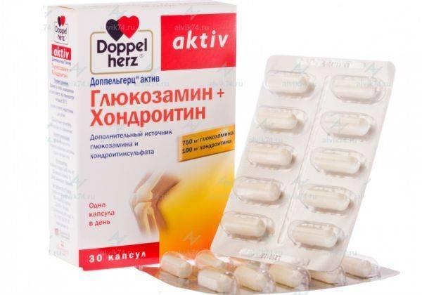 Препараты и витамины для лечения суставов