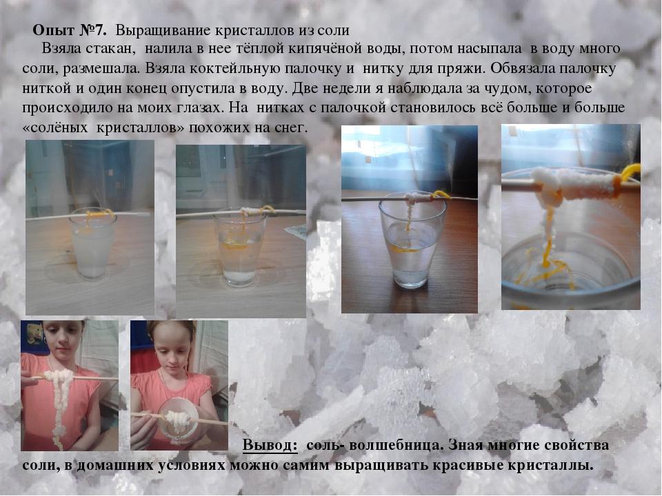 В течение недели илеана пила только воду: результат эксперимента