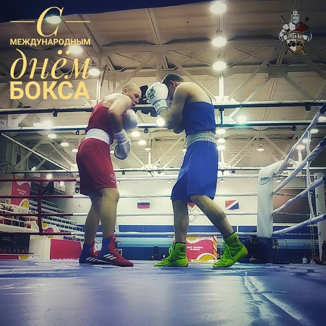 Тренировки по боксу для начинающих в москве — академия бокса