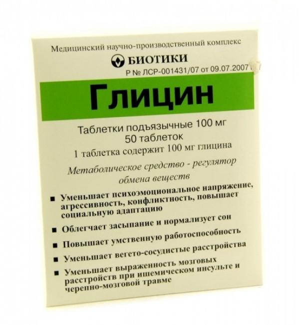 Глицин: польза, вред и воздействие на организм