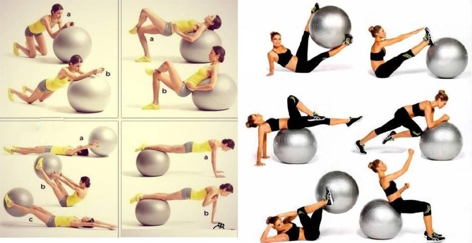 Упражнения с гимнастическим мячом