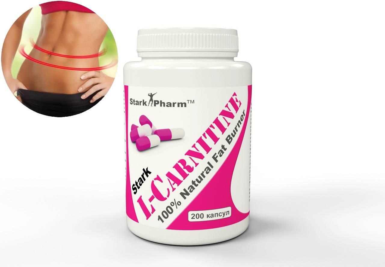 Почему л-карнитин не помогает похудеть: мифы и факты