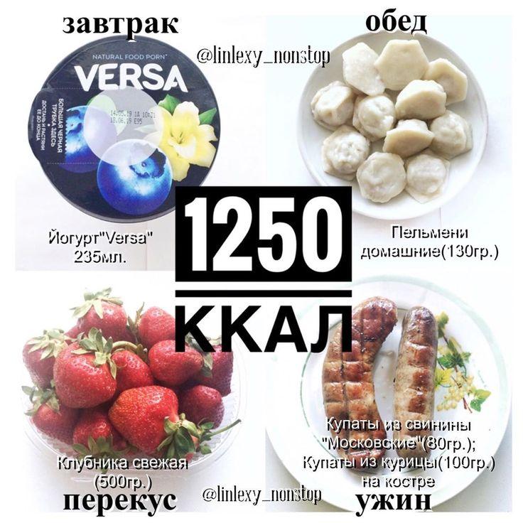 Пп закуски: диетические рецепты к алкоголю (пиву и вину), при похудении, в дорогу, из рыбы