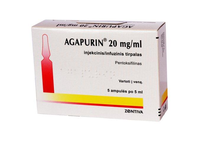 Пентоксифиллин в бодибилдинге- инструкция по применению, отзывы