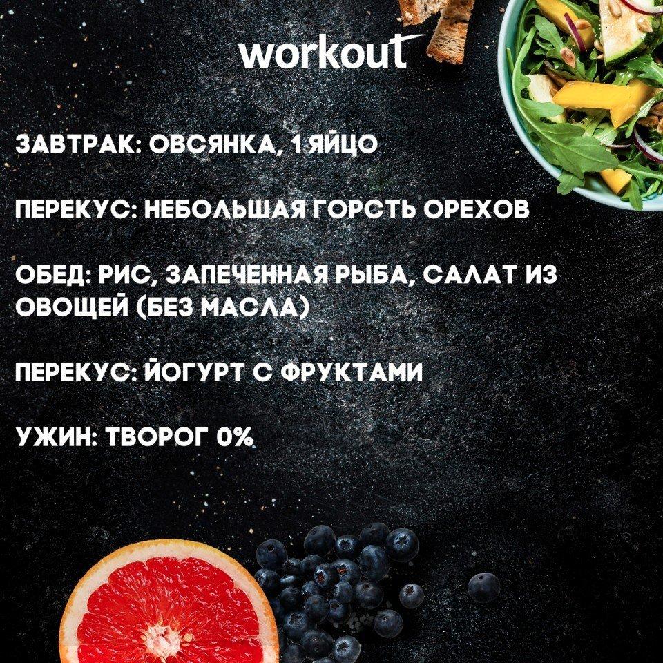 Примерное меню для диеты на 1400 калорий в день на две недели