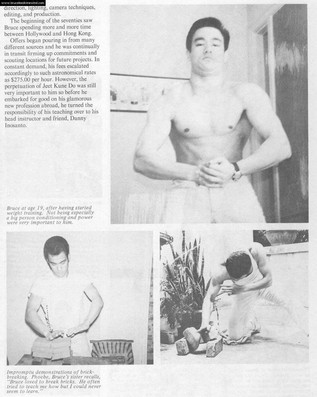 Тренировка без движений, изометрические упражнения брюса ли