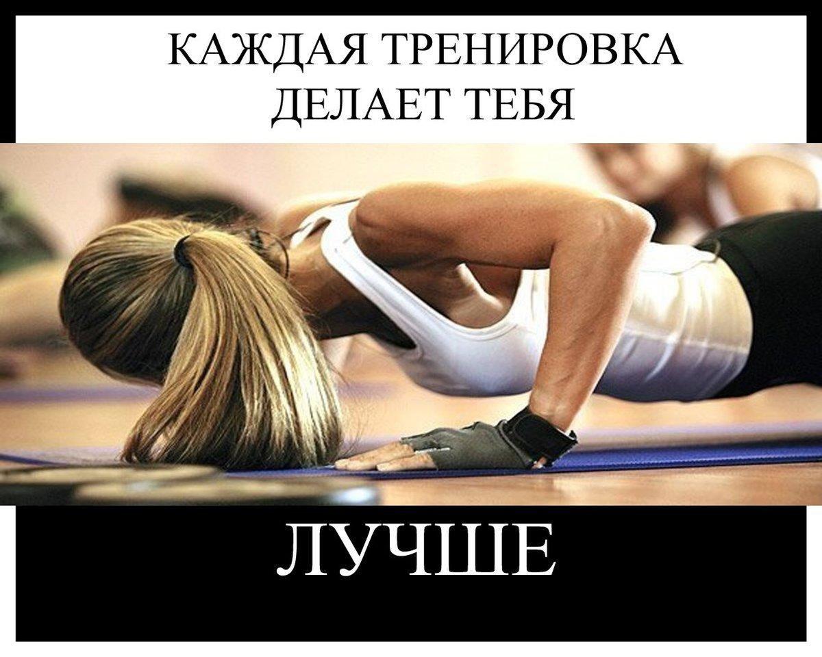 Можно ли тренироваться каждый день? все тонкости и секреты! в домашних условиях | для девушек и мужчин