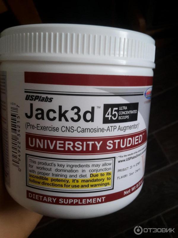 Jack3d от usplabs: отзывы, состав и как принимать предтреник