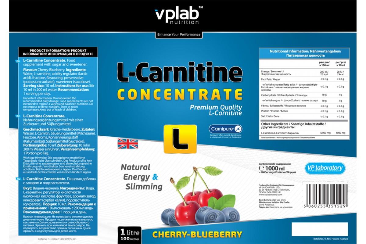 L-carnitine concentrate от vplab