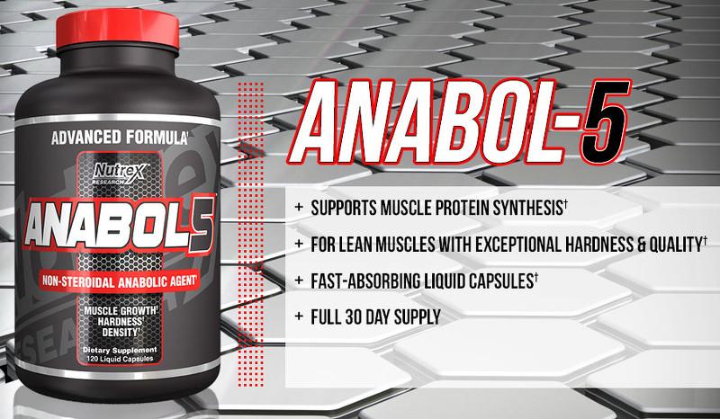 Анабол (anabol ) 5 и 10 - отзывы, курс, побочные эффекты