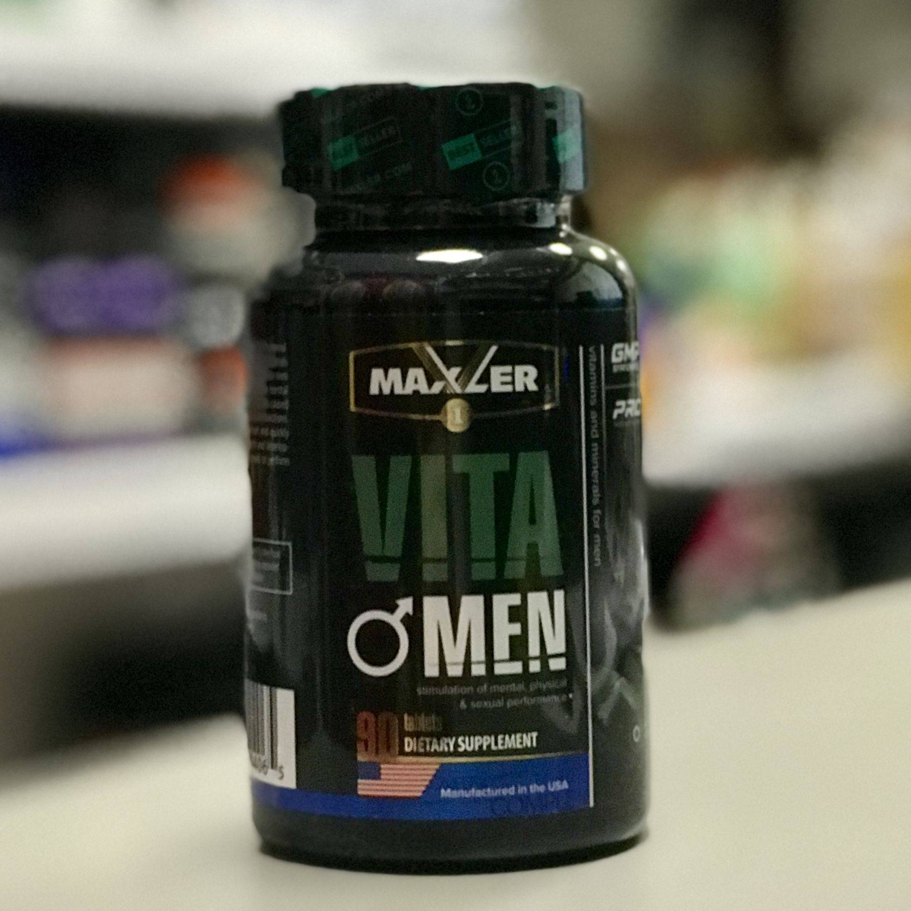 Vitamen 90 табл (maxler)