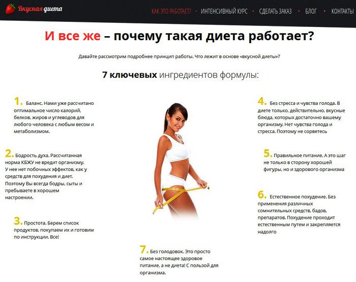 С чего правильно начать похудение в домашних условиях: пошаговая инструкция