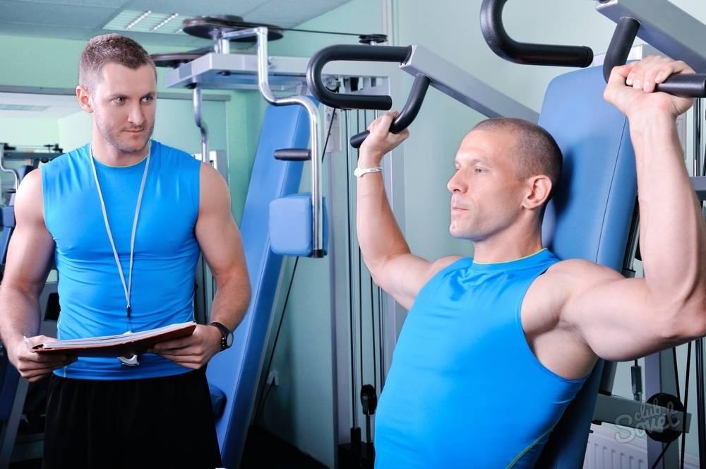 Спорт топ-10 моих упражнений в тренажерном зале