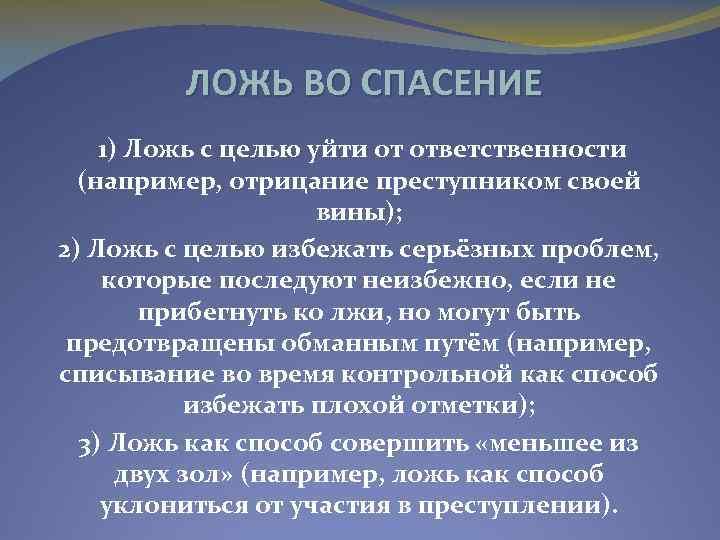 Сказки «доктора брэгга». американец и «главный зожник ссср» всем врал. 21.by