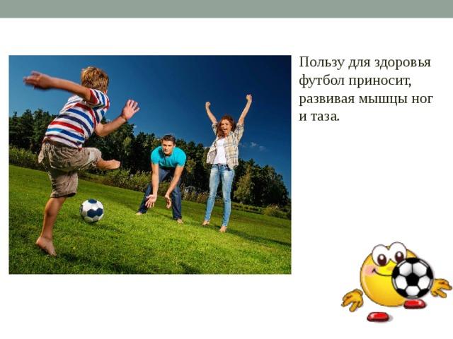 Реферат: влияние физической культуры на организм человека - bestreferat.ru