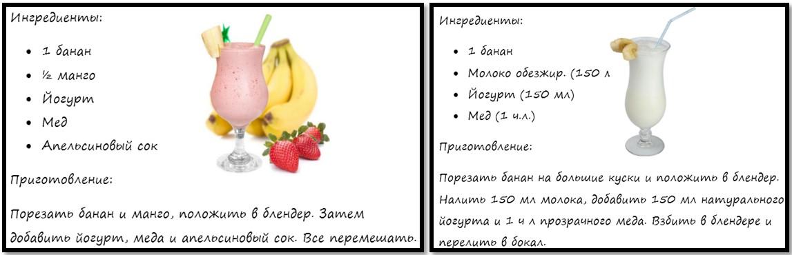 Сколько можно есть бананов в день. сладкая польза: 10 причин есть бананы каждый день.