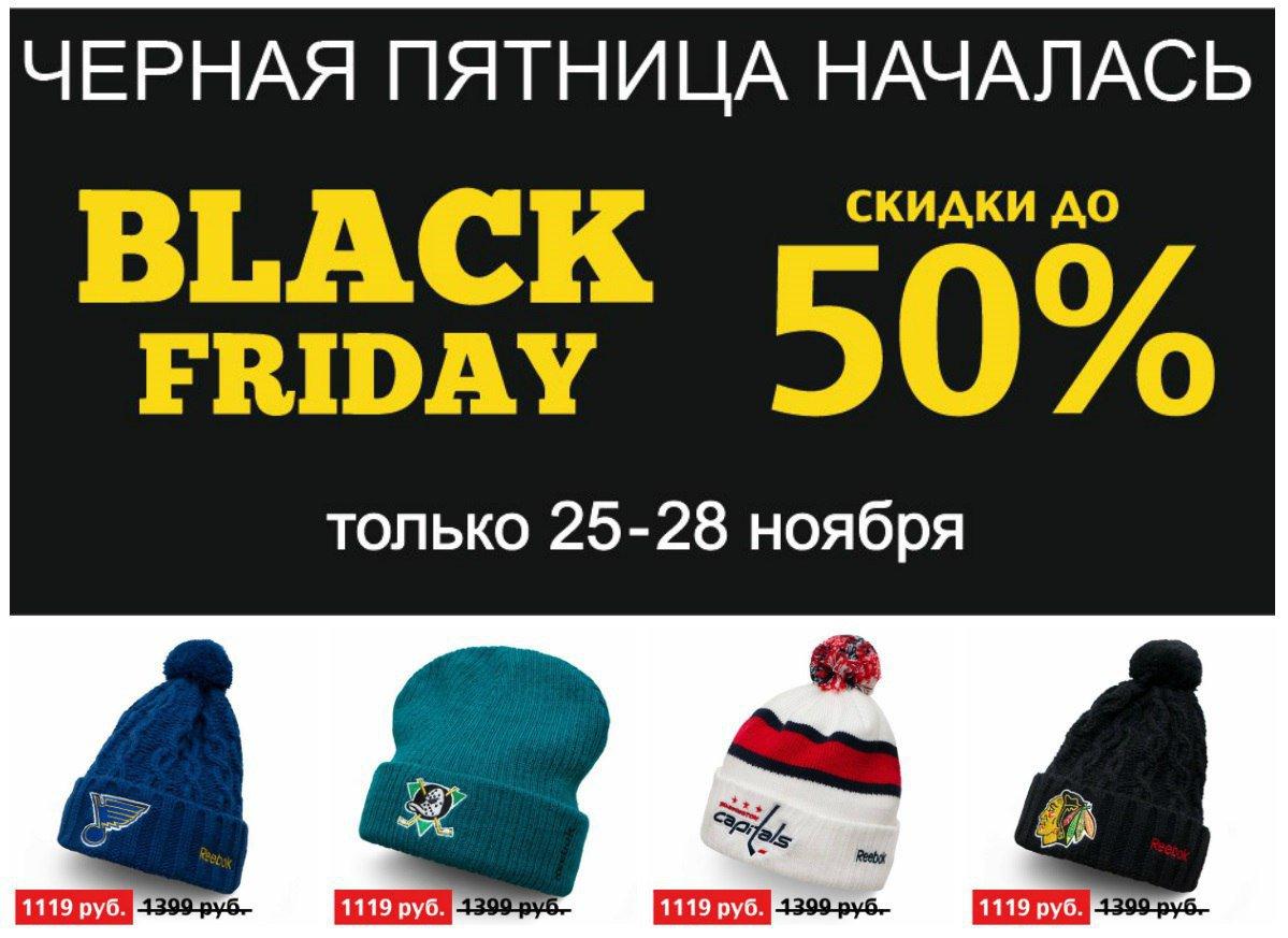 Главные распродажи aliexpress: 11-11 и black friday
