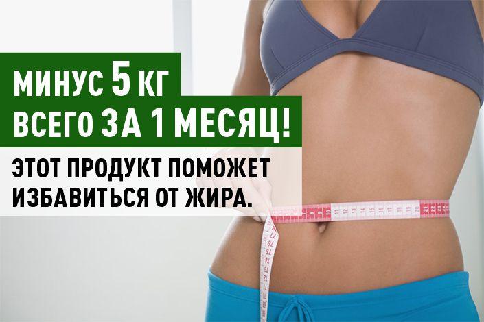 Локальное похудение: правда или миф?