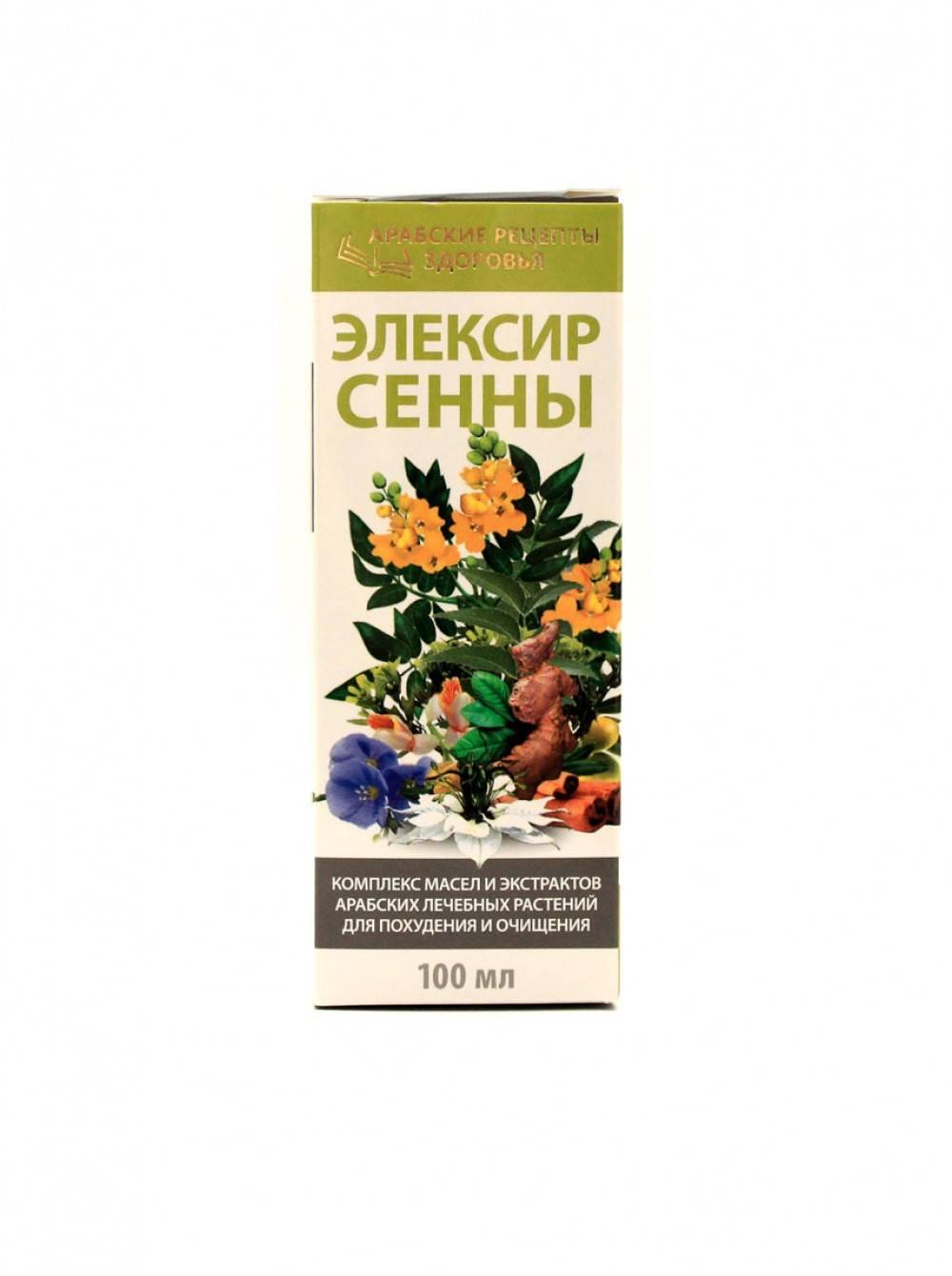 Сенна для похудения, как помогают листья сенны для похудения?