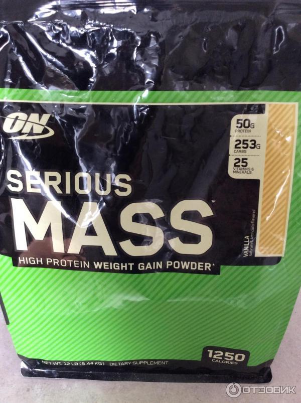 Гейнер сириус масс от оптимум нутришн для быстрого набора массы