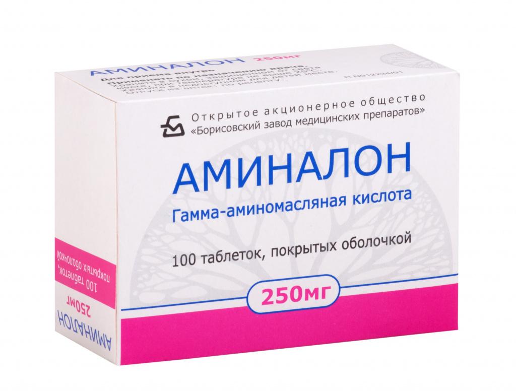 Гамма аминомасляная кислота gaba противопоказания