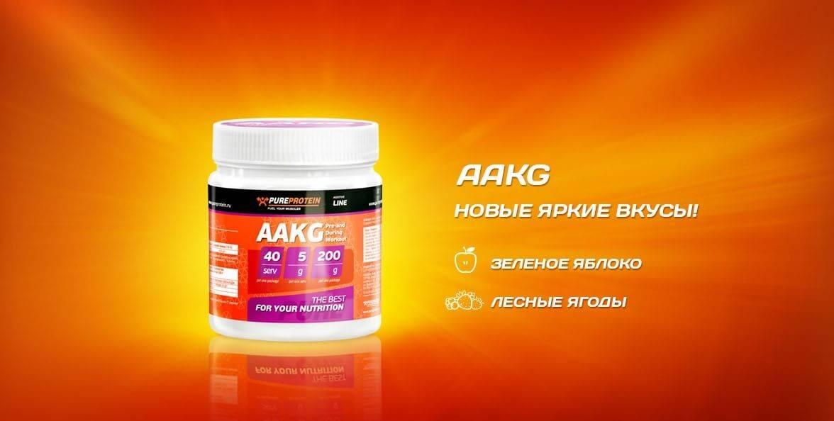 Аминокислоты bcaa pureprotein — отзывы. негативные, нейтральные и положительные отзывы