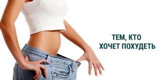 Как быстро похудеть в домашних условиях на 5-10 кг: 25 лучших способов от диетологов