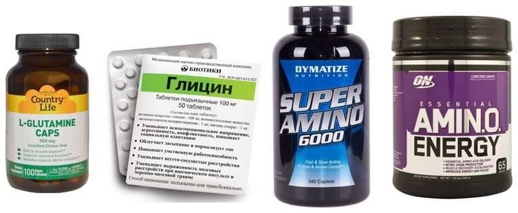 Глютамин: свойства, источники и применение