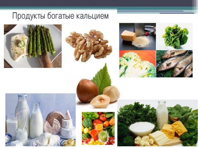 Лечение остеопороза у пожилых женщин: препараты, диета, народные средства