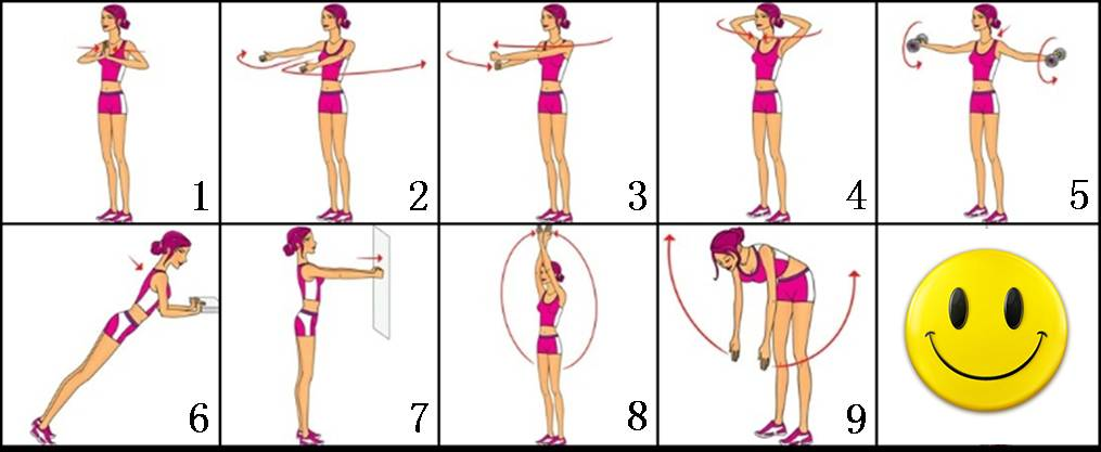 Программа для полноценной проработки грудных мышц