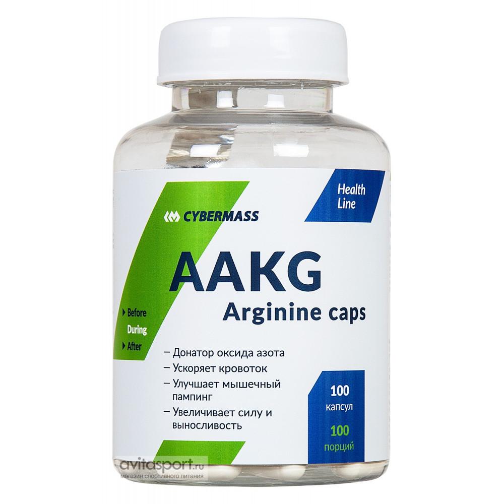 Аргинин альфа кетоглутарат - аакг (aakg)
