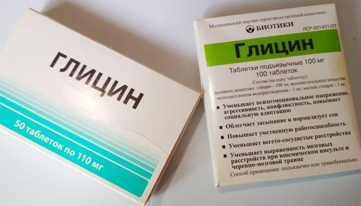 Рейтинг и инструкция по выбору глицина