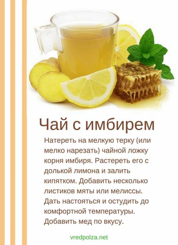 Какой зеленый чай лучше для похудения: название | все о похудении, здоровом питании и диетах