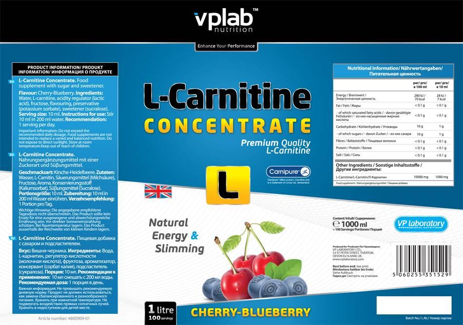 Vplab l-carnitine concentrate 1000мл