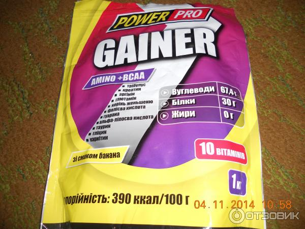 Power pro gainer 1кг, шоколад
