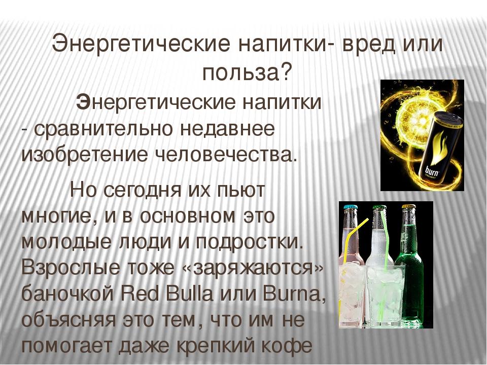 Viii международный конкурс научно-исследовательских и творческих работ учащихся   старт в науке