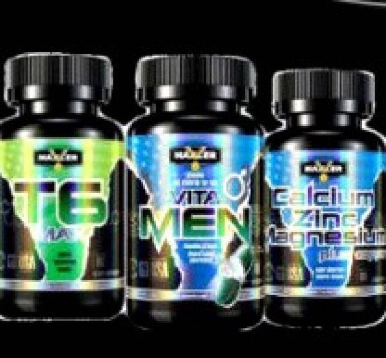Vitamen от maxler