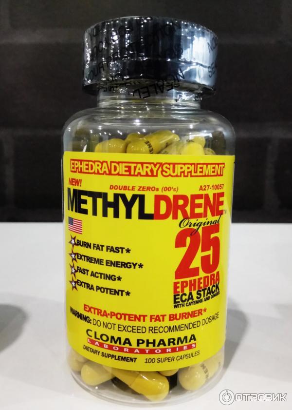 Супер похудание - эфедрин + кофеин + аспирин » max-body