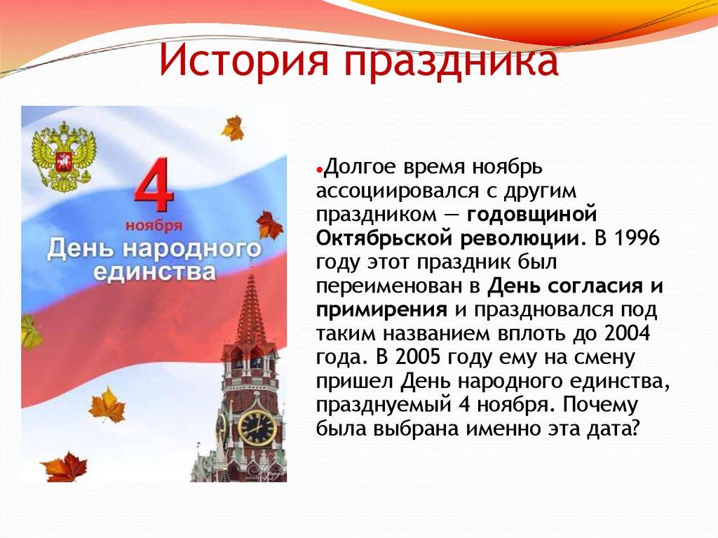 День независимости россии 12 июня 2020 года: история праздника