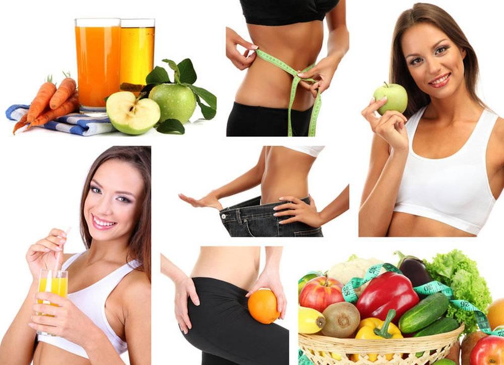 Как похудеть без диет в домашних условиях быстро и легко
