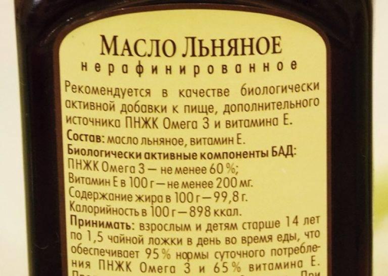 Польза и вред льняного масла, как принимать?