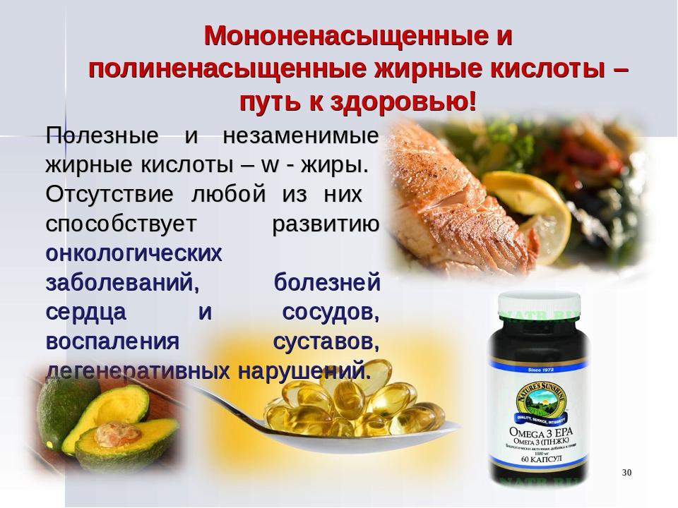 Содержание омега-3 в продуктах питания: таблица, где содержится большего всего