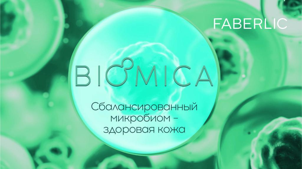 Микробиом человека что это такое его влияние на здоровье
