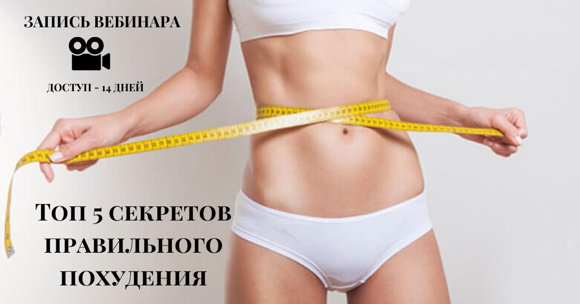 Топ-20 пп-рецептов для ужина: что есть для похудения