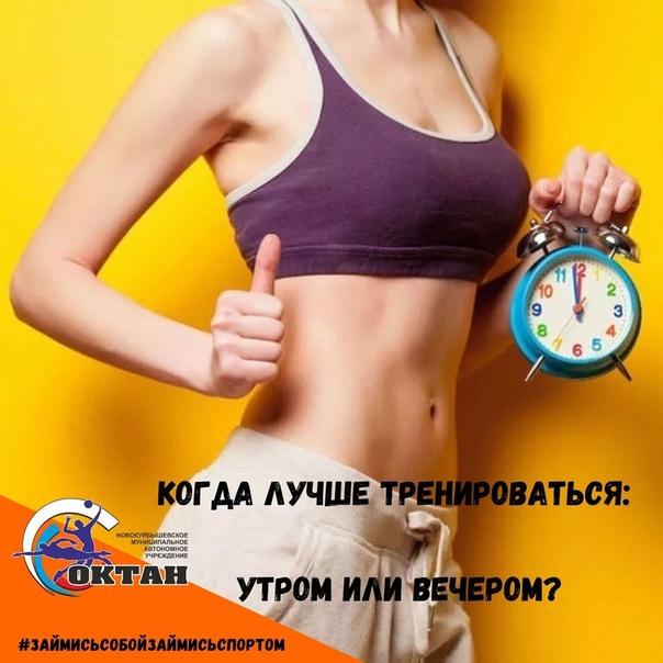 Можно ли заниматься спортом перед сном: за сколько часов до сна можно тренироваться