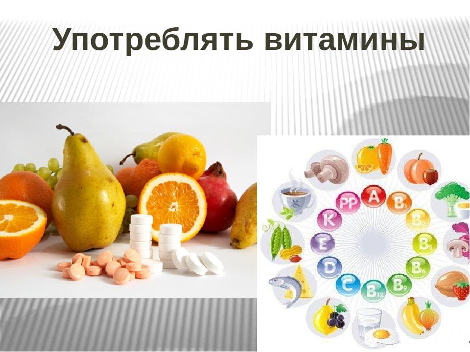5 витаминов, принимать которые нужно всем нам – woman delice