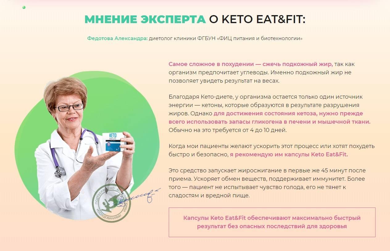 Кето-диета: меню на неделю, результаты, отзывы | компетентно о здоровье на ilive