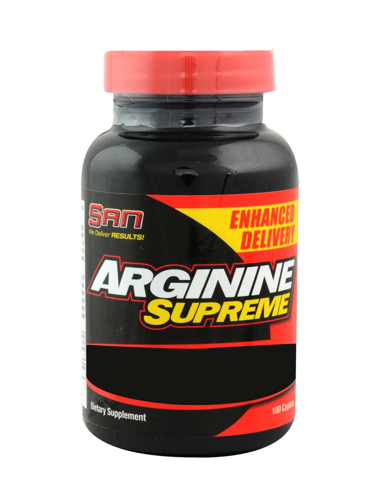 Arginine supreme от san: как принимать, отзывы